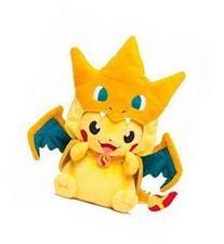 1 X Pikachu Limited Ver Stuffed Pokemon Center Mega Toukyo