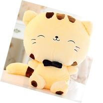 18 45CM Include Tail Cute Plush Stuffed Toys Cushion Fortune