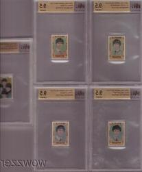 1964 Hallmark BEATLES Complete 5 Piece Stamps Set all Graded
