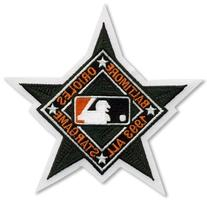1993 MLB All Star Game Baltimore Orioles Jersey Patch