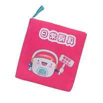 coromose® 2015 fasion Cloth Baby Intelligence Development