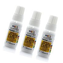 3x Maru Lube 10 Ml Silicone Oil for Puzzle Cube 3x3x3 4x4x4