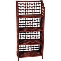 Oriental Furniture 43 Natural Fiber Shelving Unit - Mahogany