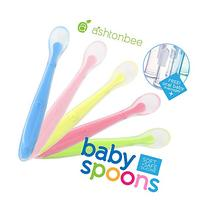 Baby Spoons BPA Free Soft Silicone Set for Feeding by