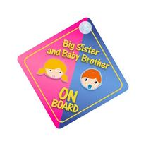 Big Sister And Baby Brother On Board Car Sign New Baby /