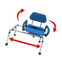 Carousel Premium Padded Sliding Bath and Shower Chair with