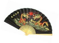 """Classic 20"""" Oriental Feng Shui Wall Fan-Black Dragon"