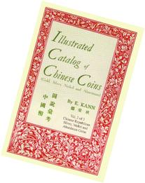 Illustrated Catalog of Chinese Coins, Vol. 2: Gold, Silver,