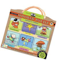 Innovative Kids Green Start Wooden Puzzles: Nursery Rhymes