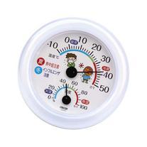 Kureseru indoor temperature and humidity meter  White TR-