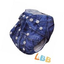 LBB Baby Resuable Washable Pocket Cloth Diaper With