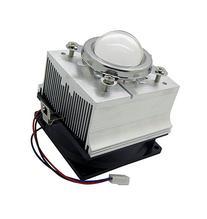 Led World 20-100W LED Aluminium Heat Sink Cooling Fan+44mm