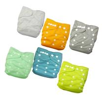 Love My'' Baby Cloth Diapers,Washable Reusable,Breathable,
