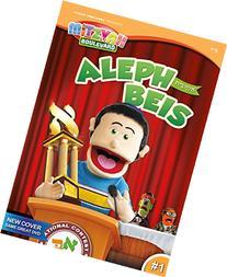 Mitzvah Boulevard Volume 1 / Eli Learns His Aleph Beis DVD