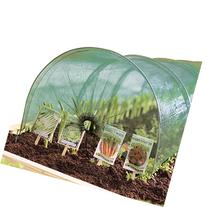 Net Mini Greenhouse Plant Protector Cover