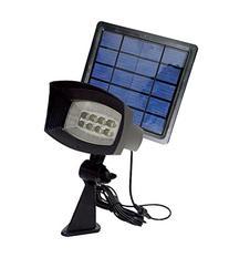 GMFive Waterproof 8 Enhanced LED 3000mAh Solar Spotlight -