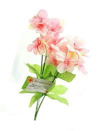15 Inch 4 Stem Artificial Flower Bouquet