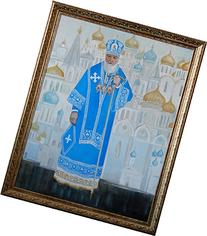 Patriarch of Moscow and All Russia, Kirill
