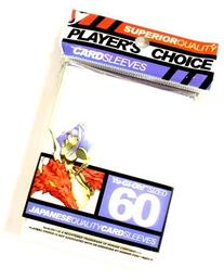 Player's Choice Yu-Gi-Oh! White Sleeves  - Designed for