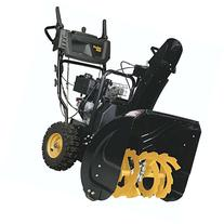 Poulan PRO PR241 - 24-Inch 208cc Two Stage Electric Start