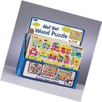 Rite Lite 22-Piece Wood Alef-Bet Hebrew Alphabet Puzzle