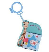 SOPHIE LA GIRAFE - First early childhood textile development