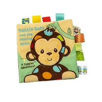 Taggies Dazzle Dots Soft Book