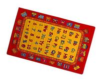 ABC Fun! Learning Rug 5x7  - Non Slip Bottom