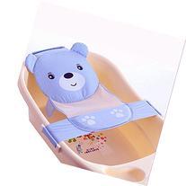 Infant Adjustable Bath Seat Support Net Bathtub Sling Shower