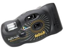 Kodak Advantix Switchable APS Single Use Camera