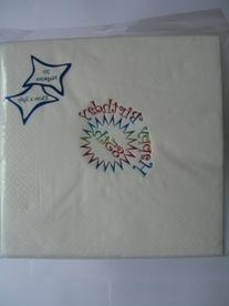 Age 85/85th Birthday - Pack Of 15 Party Napkins {white/multi
