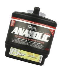 Inner Armour Anabolic-Peak Gainer Vanilla 15 lbs
