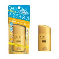 Anessa Perfect UV Sunscreen SPF 50+ PA+++ by Shiseido for