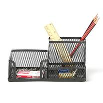 Mesh Collection Supply Caddy, 8.27''x4.33''x3.94''h,black