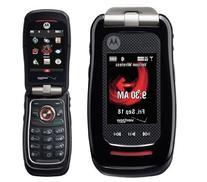 Motorola Barrage without Camera V860X Black Verizon Wireless