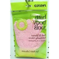 Swissco Bath & Shower Exfoliating Glove