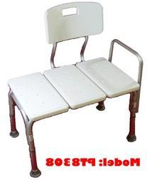 MedMobile® BATHTUB TRANSFER BENCH / BATH CHAIR WITH BACK,