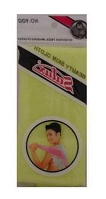 Salux Beauty Skin Cloth - Made in Japan Bath Mitts And