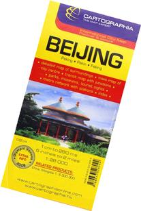 Beijing Map by Cartographia