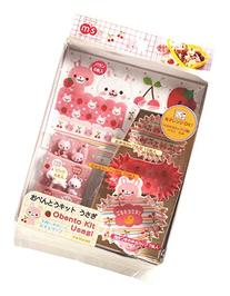 1 X Bento Accessories Happy Rabbit Kit  by Torune