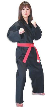 Black Light Weight Karate Uniform Size 1
