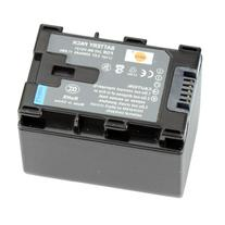 BN-VG121 Battery + DC96 Travel and Car Charger for for JVC