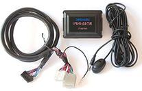 USA SPEC BT45-INFI Bluetooth Phone, Music & AUX Input Kit