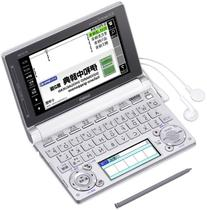 Casio EX-word Electronic Dictionary XD-D7400 | Extensive