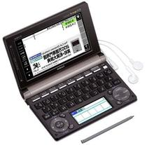 Casio EX-word Electronic Dictionary XD-D8500BN | for