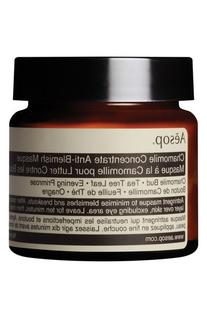 Chamomile Concentrate Anti-Blemish Masque 60ml/2.43oz