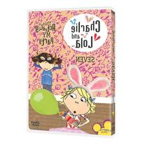 Charlie & Lola: Volume 7: This Is Actually My Party Dvd from
