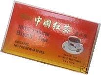 China Organic Black Tea  100 Tea Bags by A2AWorld Green Tea