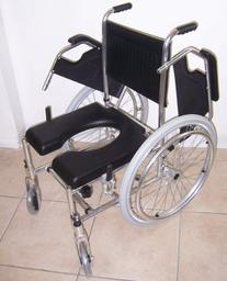 MedMobile Commode / Shower Wheelchair With Aluminum Frame,
