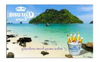 Corona Tropical Beach with Bucket of Bottles Traditional